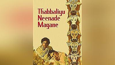 Thabbaliyu Neenade Magane