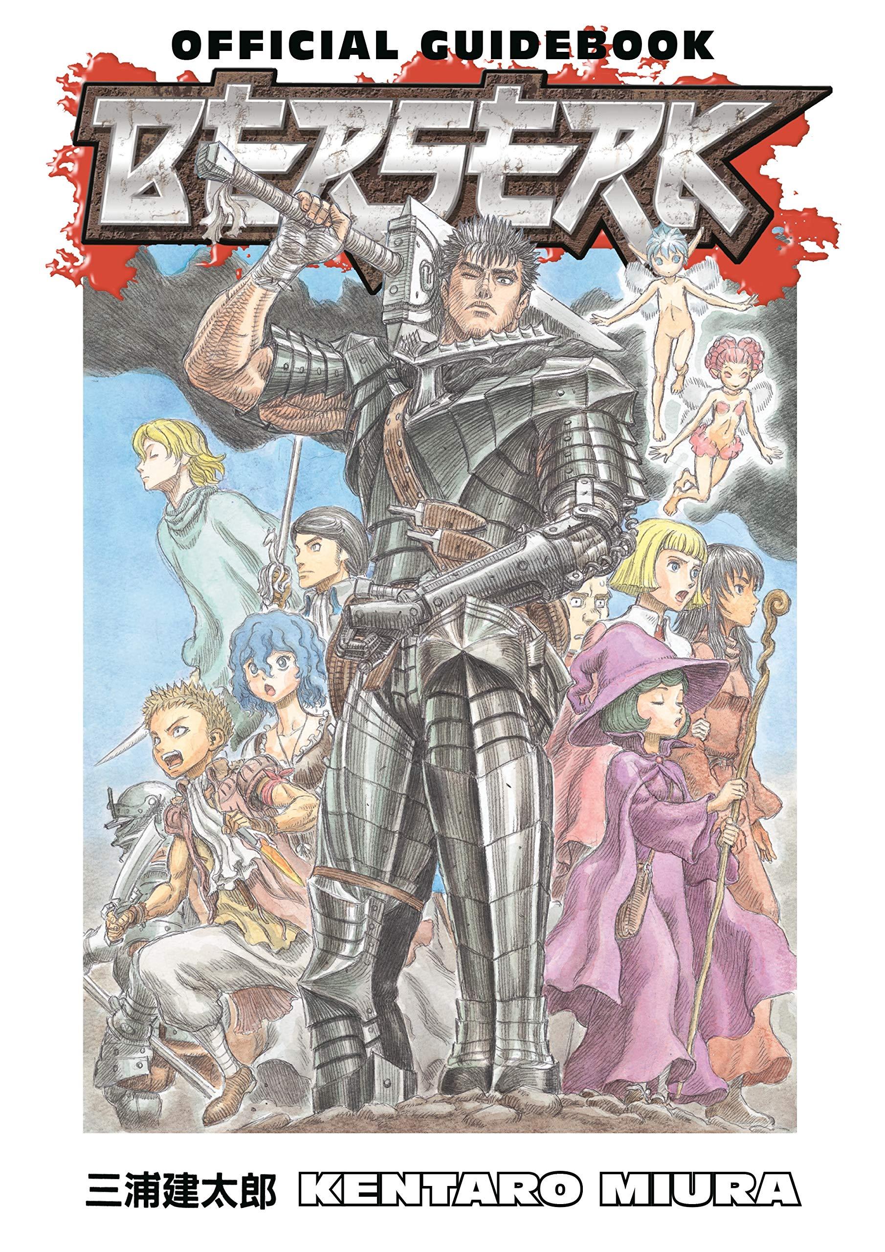 Gore guerrero manga y anime