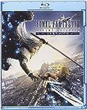 Final fantasy VII - Advent children(director's cut) [(director's cut)] [Import anglais]