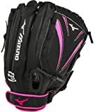 Mizuno GPP1155F1 Finch Prospect Softball Glove