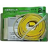 日本電熱 I.F.Tヒーター SH2給湯管タイプ
