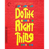 Do the Right Thing (Criterion Collection) [Blu-ray]