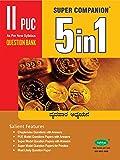 5 In One 2nd Puc Business Studies (Kannada Medium)