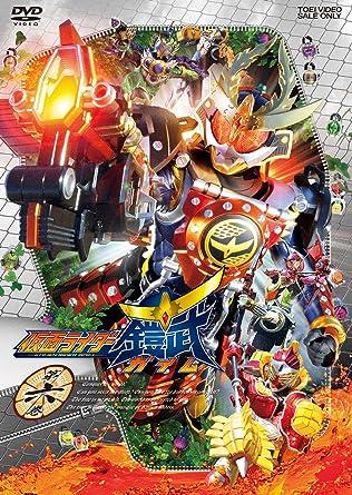 「鎧武 dvd 5」の画像検索結果