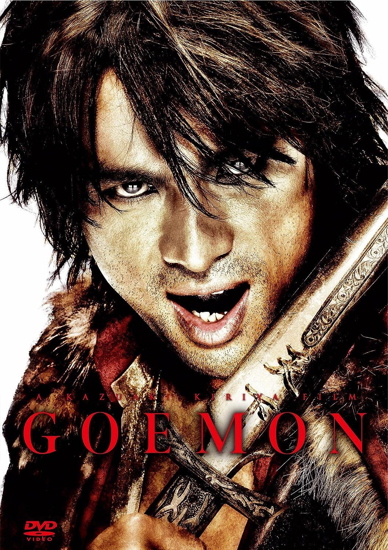 Goemon [Edizione: Stati Uniti] [USA] [DVD]: Amazon.es: Movie ...