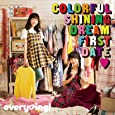 Colorful Shining Dream First Date(通常盤)