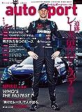 auto sport - オートスポーツ - 2020年 1/17号 No.1522