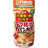 日清 小麦粉・卵いらずラク揚げパン粉 80g×2個