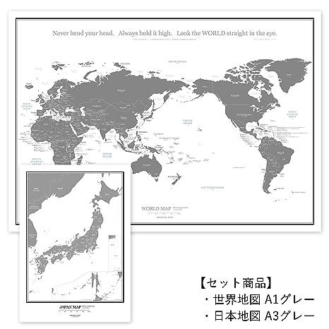 おしゃれな日本地図 都道府県名と県庁所在地がふりがな付きで書いてあるから就学前小学生のお子様に A3 A1世界地図グレー セット グレー