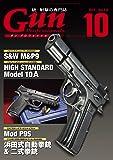 Gun Professionals (ガン プロフェッショナルズ) 2014年 10月号 [雑誌]