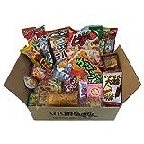 20 Japanische Süßigkeit Geschenke DAGASHI set süss Sortiment mit japanische Lebensmittel
