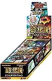 Pokemon card game XY BREAK pack phantom-legendary Dream Kira collection BOX