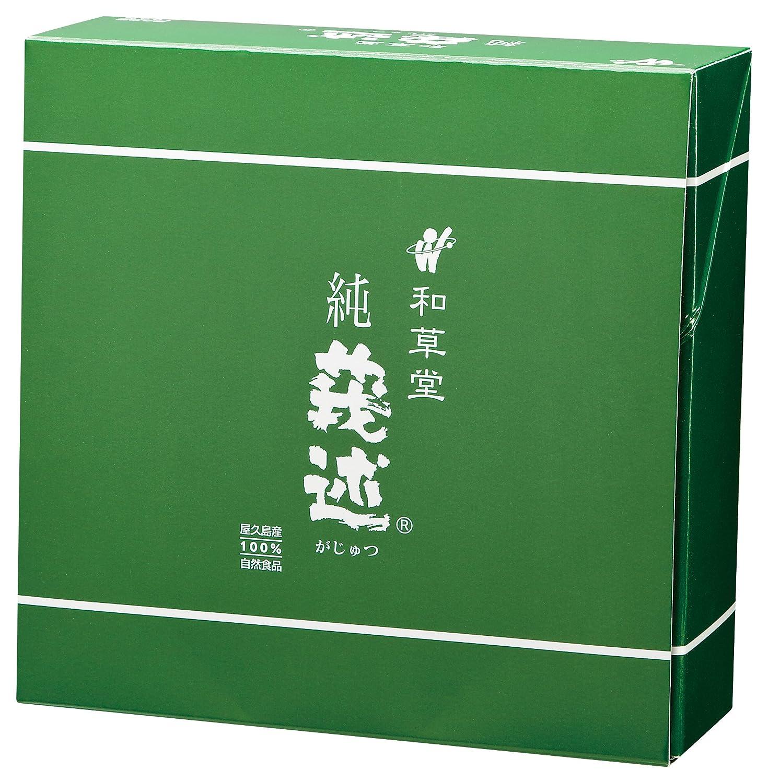 和草堂 純ガジュツ 生体エネルギー活用商品 分包 90包入(2.5g×90包) B005F29V4E