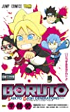 BORUTO―ボルト― 1 SAIKYO DASH GENERATIONS (ジャンプコミックス)