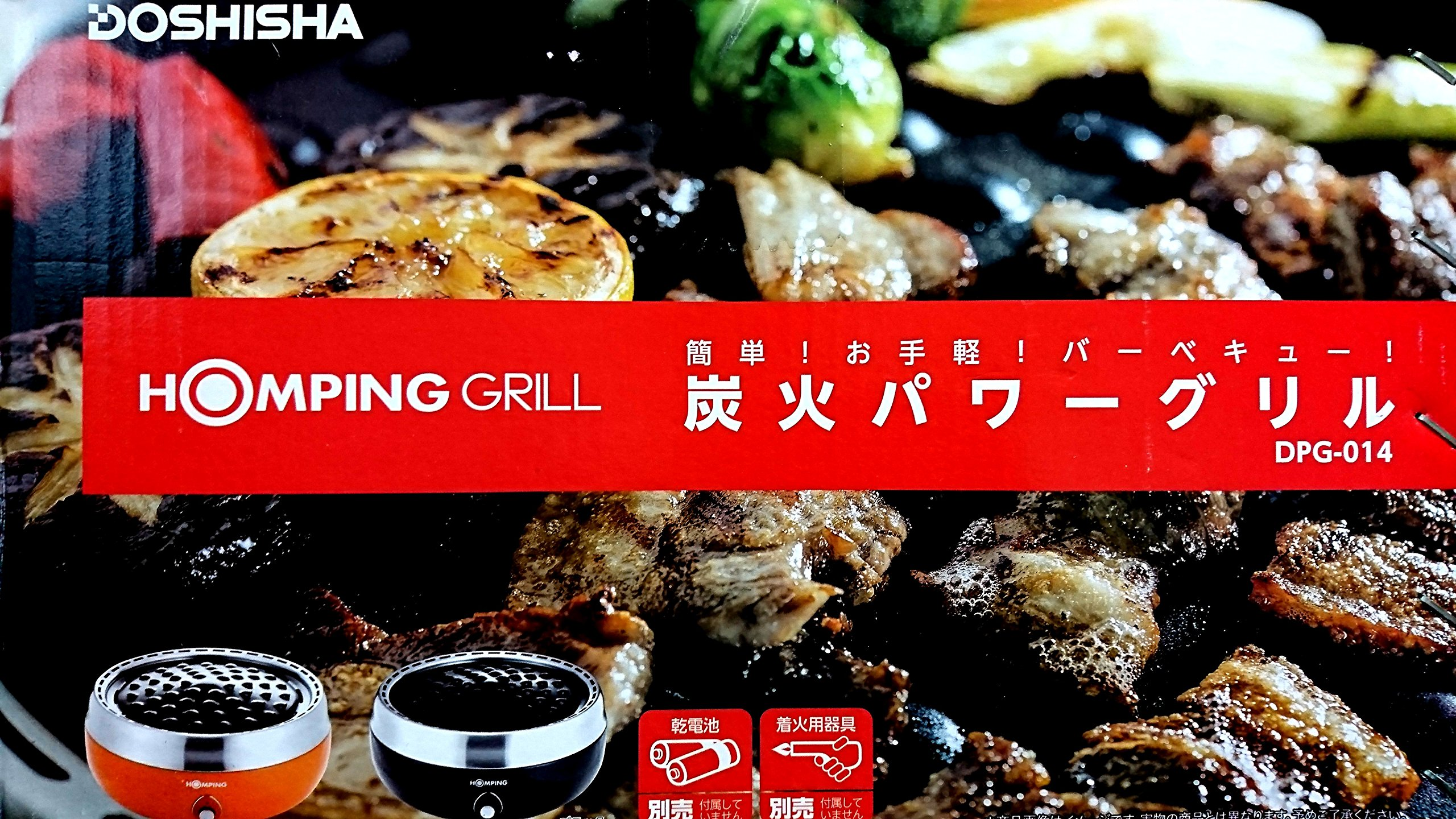 Doshisha HOMPING charcoal grill power Orange Super easy ignition From import JPN by HOMPING (Image #1)