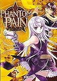 Phantom Pain T3