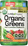 Purely Inspired Organic Greens, USDA Organic, Super Greens Powder, Unflavored, 8.57oz (243g), 24 servings