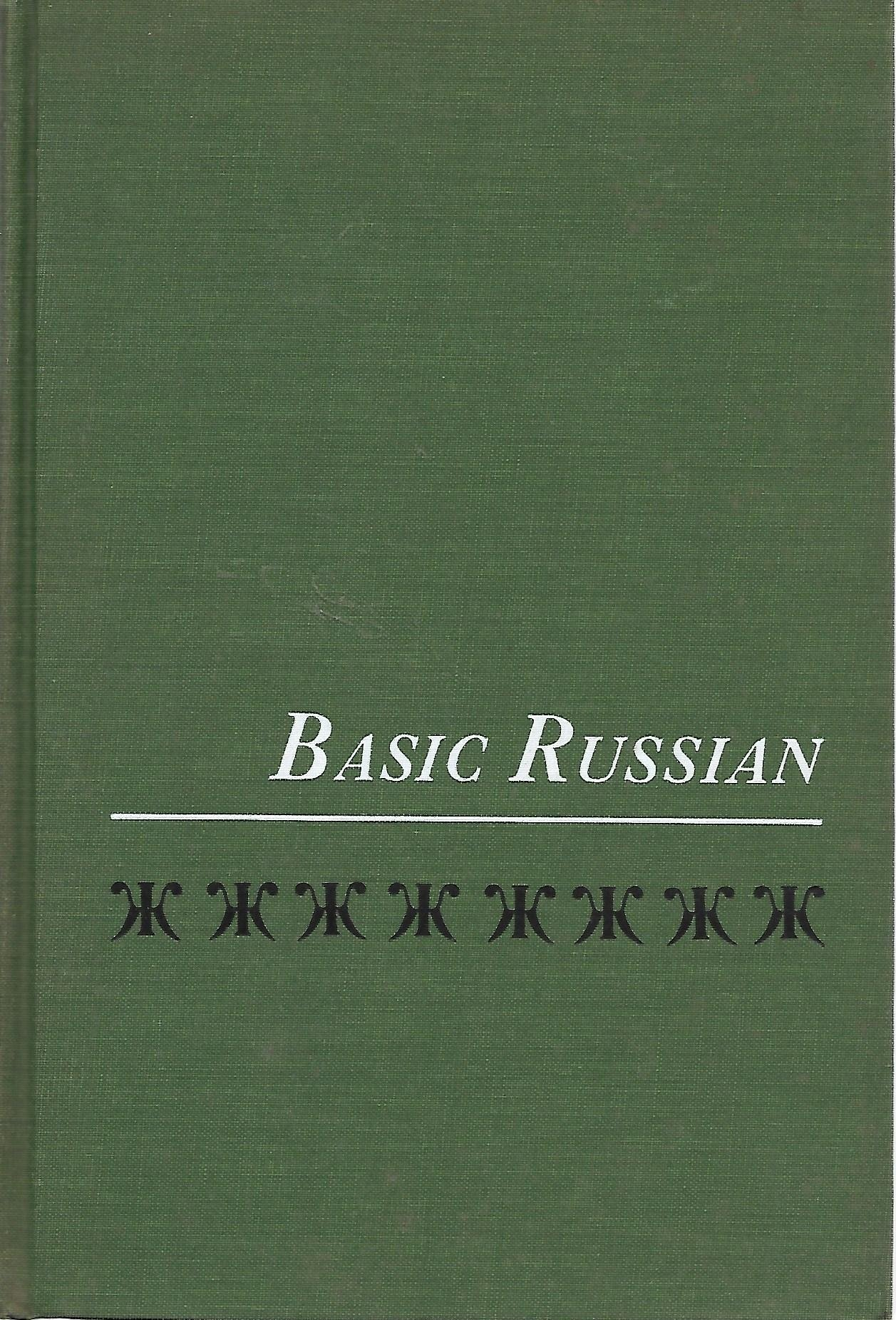 Basic Russian: A Textbook for Beginners: Rebecca A Domar: Amazon.com: Books