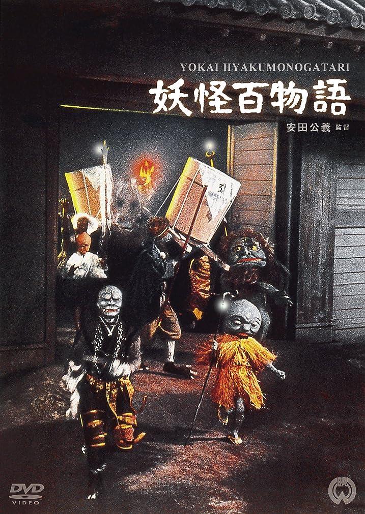 レビュー理容師弱めるガメラ3 邪神<イリス>覚醒 大映特撮 THE BEST [DVD]