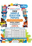 Oswaal CBSE Sample Question Paper Class 10 Social Science Book (For March 2020 Exam)