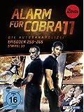 Alarm für Cobra 11 - Staffel 33 [2 DVDs]