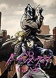 ノー・ガンズ・ライフ DVD BOX 3 (初回生産限定)