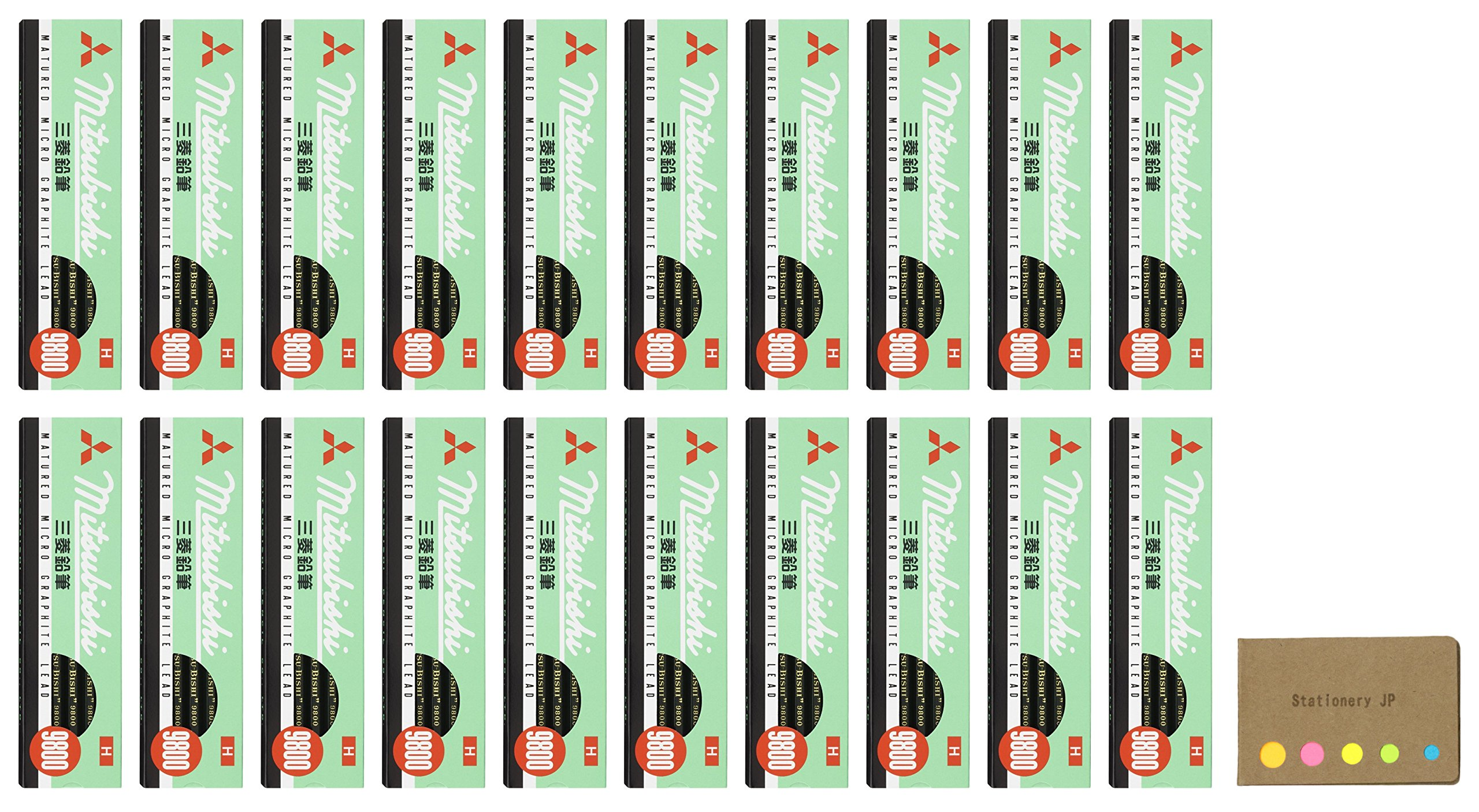 Uni Mitsubishi 9800 Pencil, H, 20-pack/total 240 pcs, Sticky Notes Value Set by Stationery JP (Image #1)