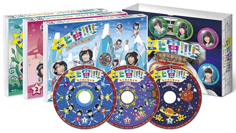 エビ宙!!!!~覚醒の刻 ディレクターズカット版 Blu-ray BOX B01FXFJZN4
