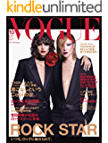 VOGUE JAPAN (ヴォーグジャパン) 2017年 10月号