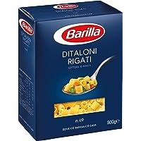 Barilla Ditaloni Rigate (500gm)