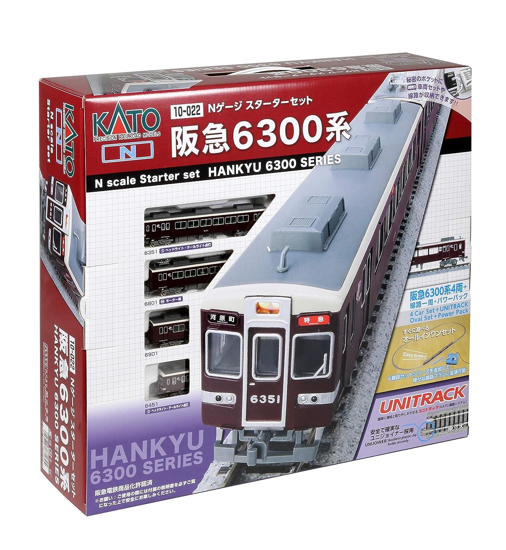 KATO Nゲージ スターターセット 阪急6300系 10-022 鉄道模型 入門セット B07BZ98WSB