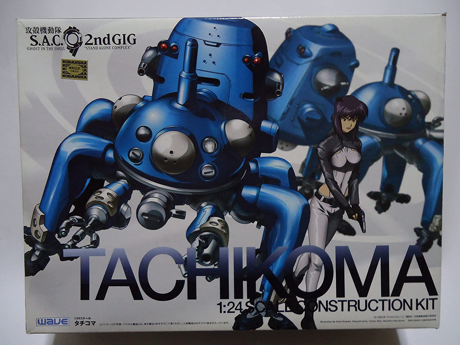 Ghost in the Shell Stand Alone Complex 2nd GIG Tachikoma 1/24 Scale Model Kit (japan import): Amazon.es: Juguetes y juegos