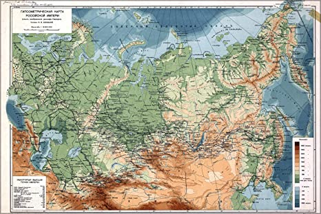 Amazon Com 24x36 Poster Map Of Russia Russian Empire In 1914