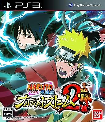 Amazon.com: Naruto: Ultimate Ninja Storm 2 [Japan Import ...
