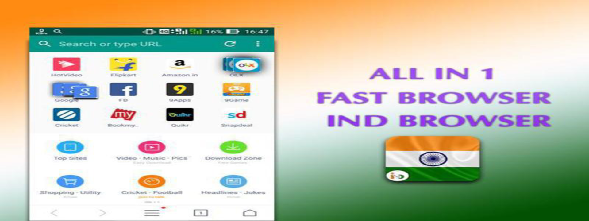 Amazon com: 4g Indian Browser - Fast Indian Browser: Appstore for