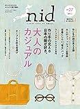 nid vol.27 (MUSASHI MOOK)