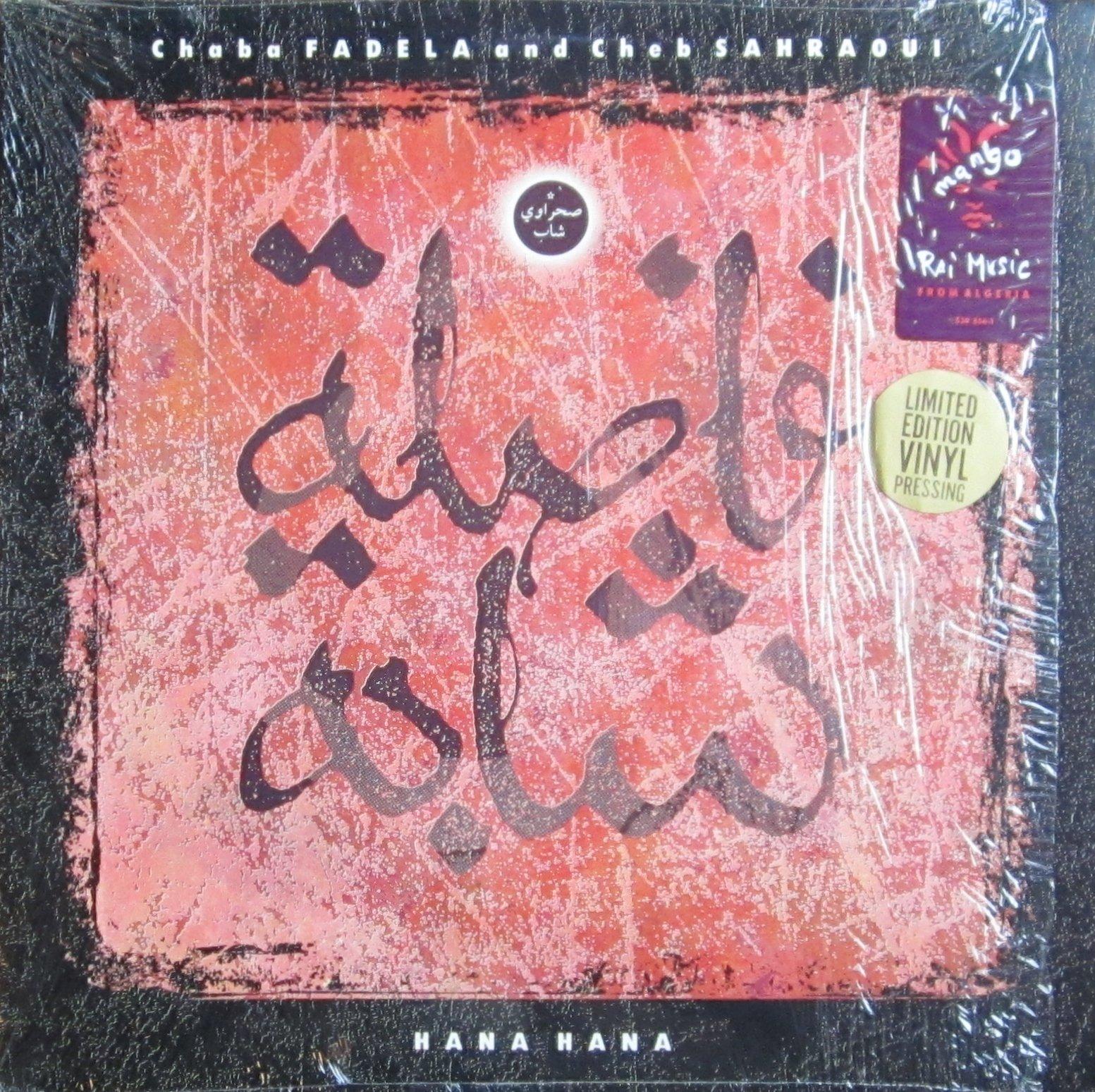 Hana Hana [Vinyl]