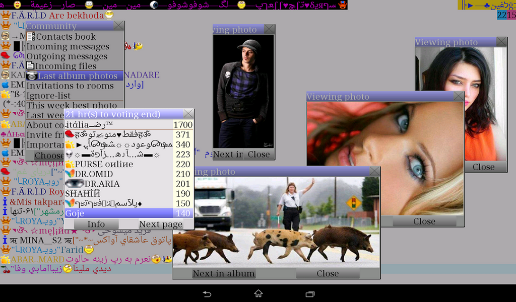 Android LiveChat app