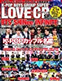 K-POP BOYS GROUP SUPER LOVE CP SP (DIA Collection)