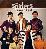 ザ・スパイダース/スーパーベスト