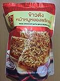 Crispy Rice Cracker with Spicy Pork Floss 100 g