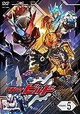 仮面ライダービルド VOL.5 [DVD]