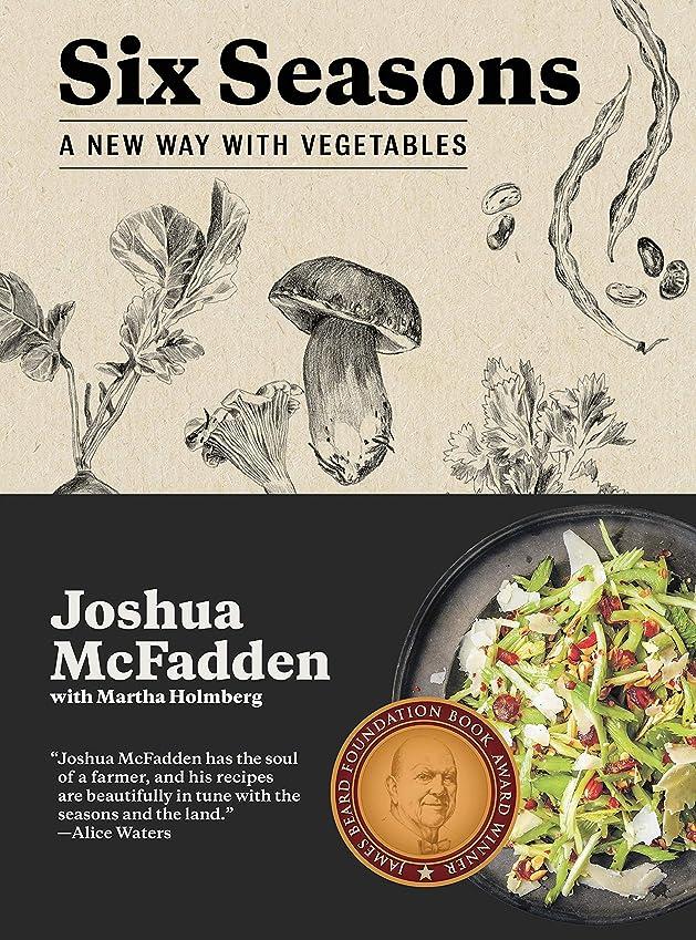 政令哲学的変位The Smitten Kitchen Cookbook: Recipes and Wisdom from an Obsessive Home Cook
