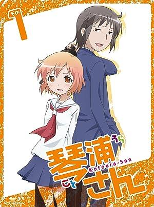 琴浦さん DVD
