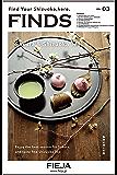 FINDS Vol.03: 静岡の桜とお茶 Sakura & Shizuoka Tea FIEJA