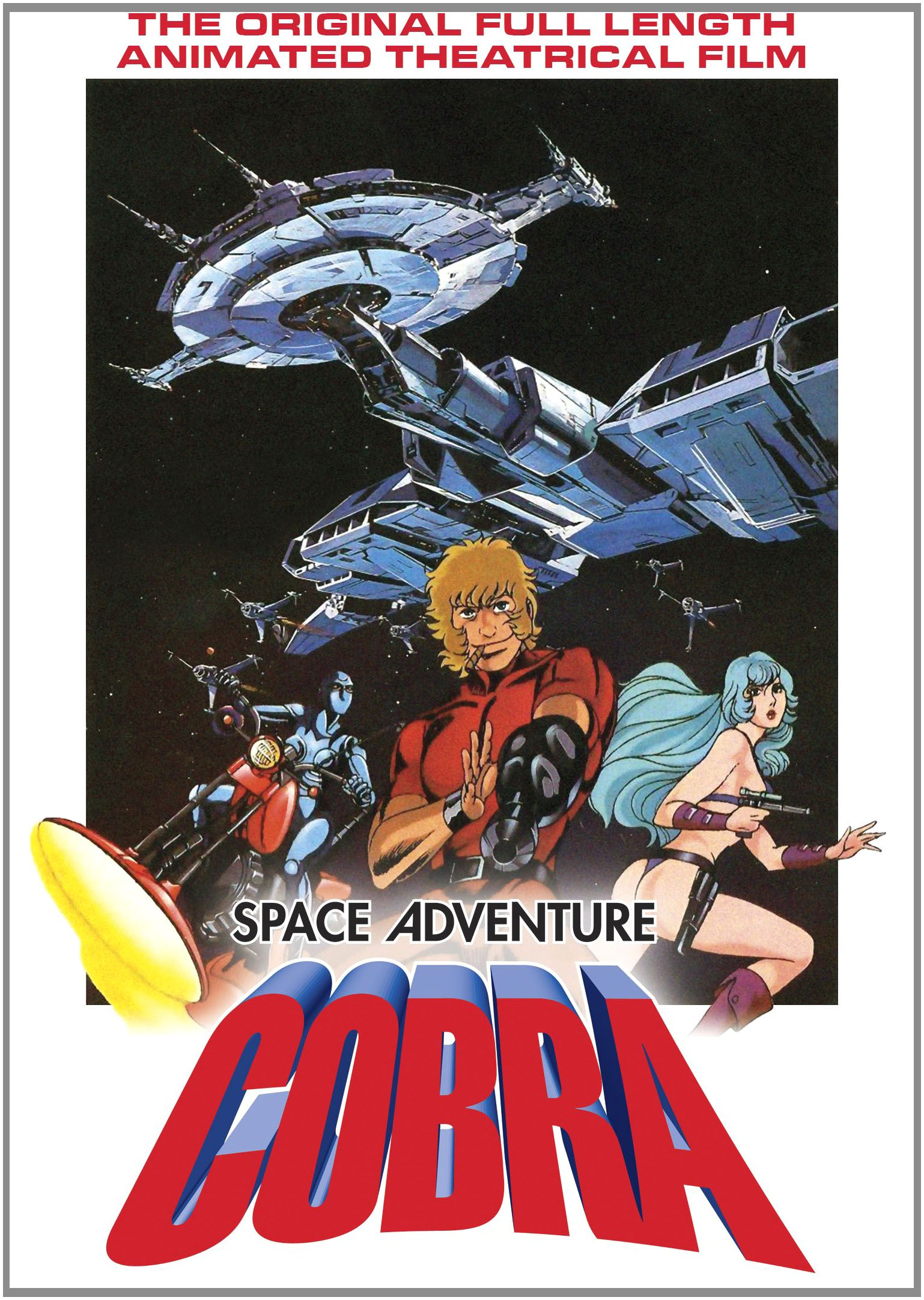 DVD : Dan Woren - Space Adventure Cobra: The Movie (DVD)