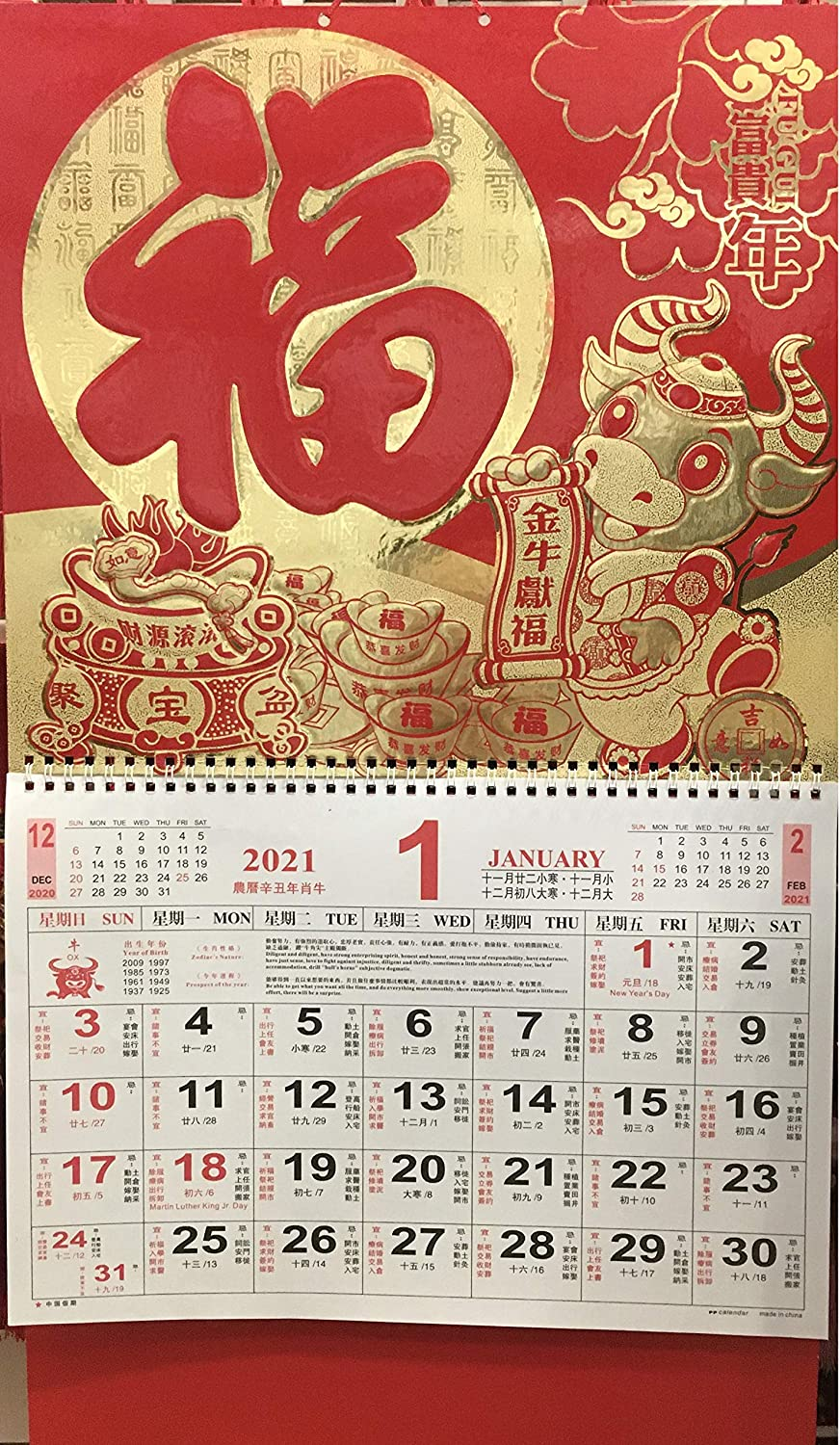 "2021 Chinese Calendar Monthly - for Year of The Ox -""Golden Oxen Bring Wealth to You"" - Measure: 25.5"" x 14.5"" (XL), USA (Fishes) Chinese and USA Holidays are Printed + Free Zodiac Card"