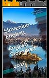 Slovenian English / English Slovenian 2016: Dictionary 32.000 entries