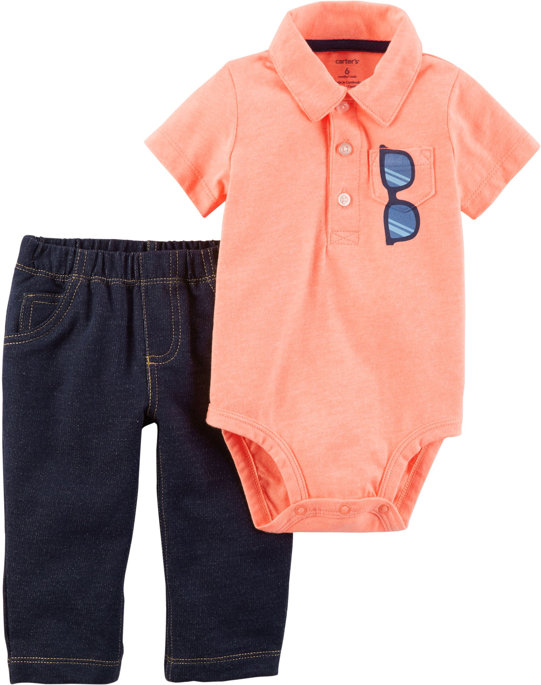 Carter's Baby Boys' 2 Piece Neon Sunglass Bodysuit and Pants Set 18 Months by Carter's