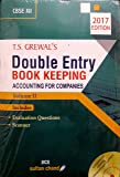 T.S. Grewal's Double Entry Book Keeping CBSE XII VOL 2